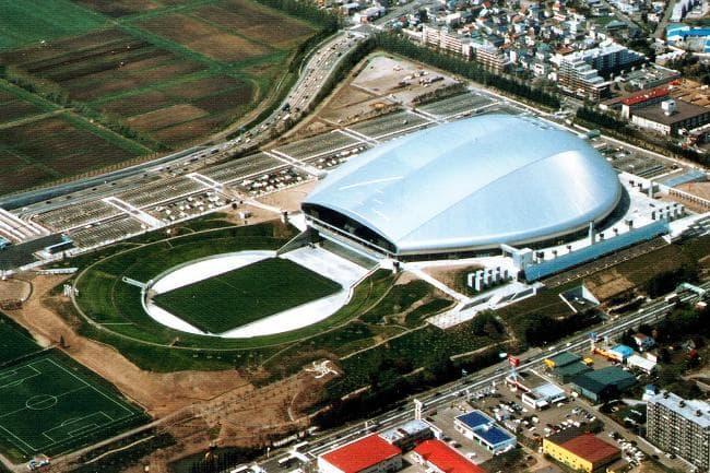 Estadio del Gran Ojo - Japón aereo